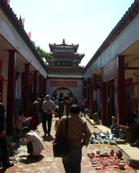 zhengzhou city-Songmountain Shaolin Temple