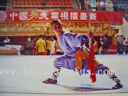 Shaolin Kung fu competition