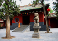 Shaolin Monastery-Learn kung fu in China